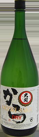 h2017 ozeki junmai sake dry 1500ml v2