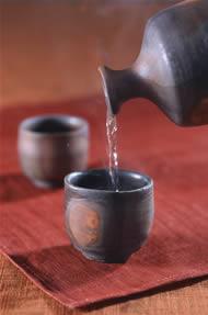 ¡Sake gratis para todos! ¡Invita Shiba! Sake_emo_2