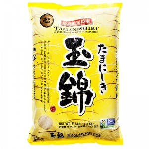 A0013TAMANISHIKI (SHORT GRAIN)