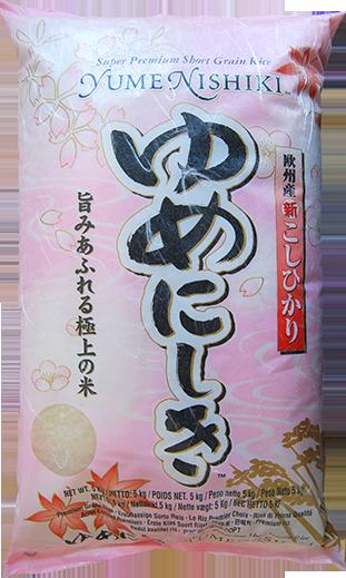 a3006 yume nishiki 5kg V2