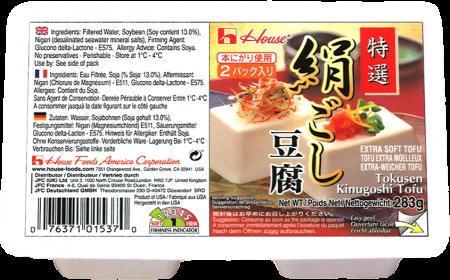 d5008 kinugoshi tofu 283g house2