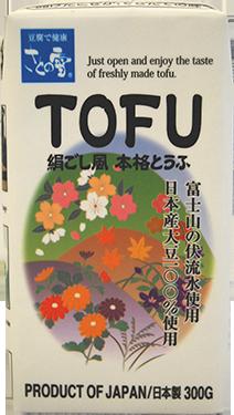 d5018 satonoyuki tofu 300g v2