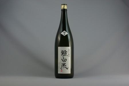 H1063GASANRYU GOKUGETSU JUNMAI DAIGINJO 1.8L
