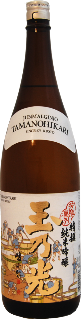 H1521 tamanohikari