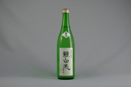 H1592GAZANRYU NAMASAKE HAZUKI JUNMAI GINJO 720ML