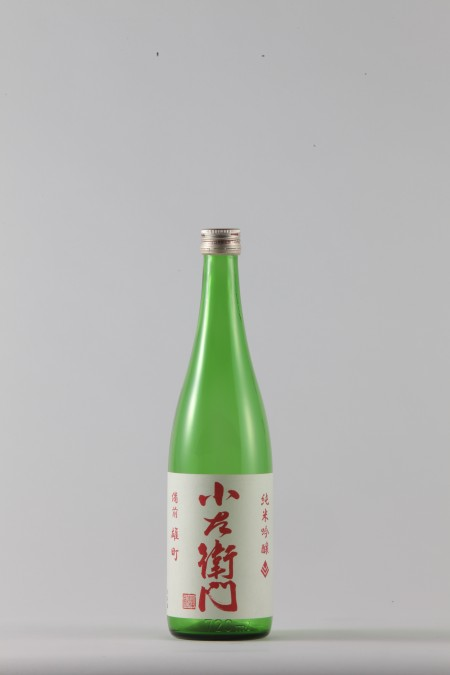 H1593 KOZAEMON JUNMAI GINJO BIZEN OMACHI 720ML