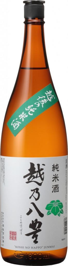 H2070ECHIGO KOSHI NO HAPPOU JUNMAI 1.8L