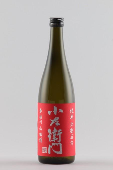 H2166 KOZAEMON JUNMAI BANSHU YAMADANISHIKI 6WARI-5BU 720ML