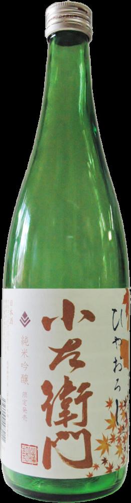 H2177 NKSM KOZAEMON TOKUBETSU JUNMAI HIYAOROSHI