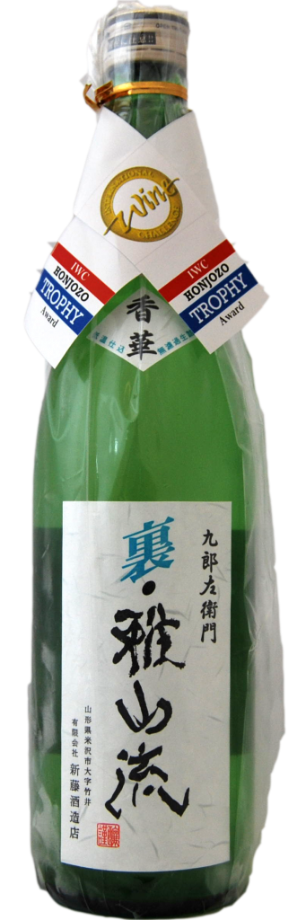 H3561 SHINDO URAGASANRYU KOKA