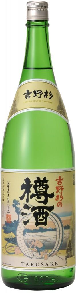 H3567CHORYO YOSHINOSUGI TARUZAKE 1.8L