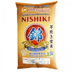 A1034NISHIKI QUICK COOKING BROWN RICE