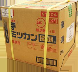 b2015 yusen su 20l mizkan v2