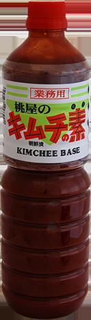 B7045 momoya kimchi no moto 1200ml v2
