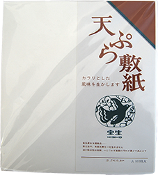 T0159 Tempura Shikishi 500st v2