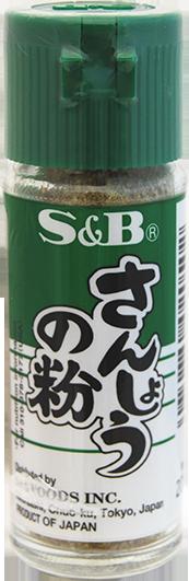 c1008 sansho no kona 12g s&b v2