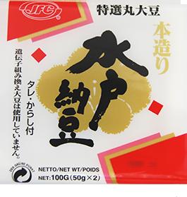 s1011 mini natto 100g 2pcs v2