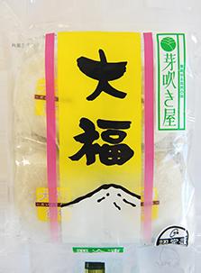 s6002 daifuku mochi 200g v2